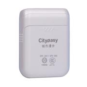 其他 城市漫步(Cityeasy)守护星007 个人gps定位器 追踪器 车辆防盗器 白色 官方标配+终身平台费