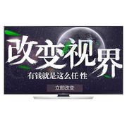 三星 UA78HU9800JXXZ 78英寸曲面UHD 4K超高清3D智能液晶电视(黑色)