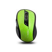 雷柏 7100P 无线光学鼠标 绿