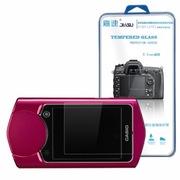 嘉速 卡西欧CASIO EX-TR500数码相机 高透防爆防刮钢化玻璃保护贴膜/金刚膜