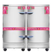 乐创 LC-Z商用蒸饭机 4盘6盘8盘12盘24盘蒸饭车电蒸饭箱 蒸饭柜 24盘 电