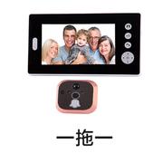 零距离 无线可视对讲门铃7寸彩色屏 无线门铃家用遥控开锁拍照 一拖一