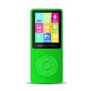 紫光电子 8G运动 HIFI无损复读变速MP3播放器MP4发烧高音质录音笔 绿色