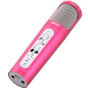 途讯 麦克风电脑K歌专用手机唱吧话筒电容麦克风 玫红色 调音大师