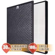 思博润 AC4123+AC4124空气净化器过滤网 (适用飞利浦空气净化器4002/4012)3M 滤材