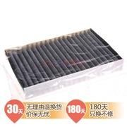 瑞士风 /博瑞客(BONECO)ACF活性炭 过滤网 2562适用于净化器