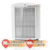 瑞士风 /博瑞客(BONECO)2061空气净化器 原装进口产品图片主图