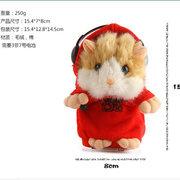 Turbospoke 会学说话的录音DJ鼠 圣诞礼物 红衣