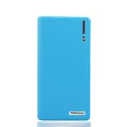 给力源 移动电源15000毫安特大容量 通用手机平板双USB带灯 货到付款 浅蓝色