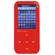 IQQ 无损运动MP3/MP4播放器 超长播高品质音效  HIFI音质 无损音质录音笔 红色