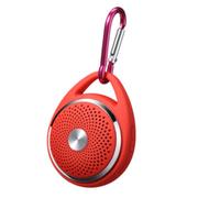 SANSUI 无线蓝牙插卡音箱 便携手机迷你电脑小音响 户外车载低音炮 中国红