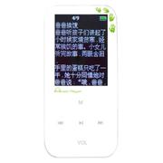 IQQ 无损运动MP3/MP4播放器 超长播高品质音效  HIFI音质 无损音质录音笔 白色