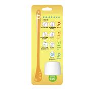 美创 智能感温调奶棒 奶粉棒 婴儿奶粉搅拌器呼吸灯提示 长时间待机 奶爸奶妈冲奶好帮手 橙色