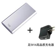 TXR 超薄超冲电宝移动电源 20000毫安通用苹果平板小米三星手机充电宝 20000毫安 优雅白+充电器