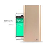 TXR 冲电宝5s 三星苹果小米手机充电宝通用20000毫安移动电源20000毫安移动充电器 土豪金