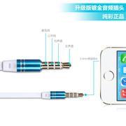 纯彩 PC01重低音线控耳机 适用于华为联想乐檬k3note全兼容入耳式耳机带唛话筒 2015升级版