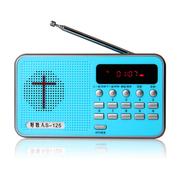 好牧人 S125 圣经播放器 基督教播放器 兄弟姊妹福音点读机 圣经收音机 圣经点读机 蓝色通用版 套餐