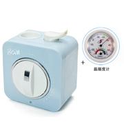 哥尔 GO-2080 小型加湿器办公室桌面家用空调加湿器迷你加湿器矿泉水饮料瓶子 静音 蓝色+温湿度计