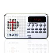 好牧人 S125 圣经播放器 基督教播放器 兄弟姊妹福音点读机 圣经收音机 圣经点读机 白色诗歌版 套餐