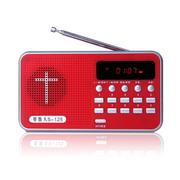 好牧人 S125 圣经播放器 基督教播放器 兄弟姊妹福音点读机 圣经收音机 圣经点读机 红色诗歌版 官方标配