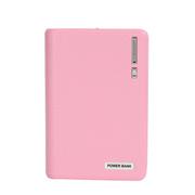 给力源 GLE-P5移动电源手机充电宝15000毫安通用平板双USB输出 粉红色