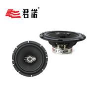 君诺 CS-618汽车喇叭 6.5寸同轴喇叭 高品质汽车音响喇叭 黑色