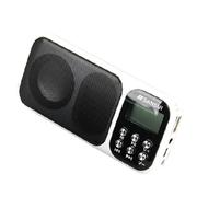 SANSUI A47 迷你小音响便携老人收音机mp3插卡音箱播放器 白色
