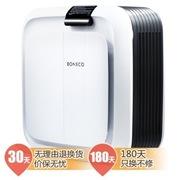 瑞士风 博瑞客(BONECO)H680加湿净化二合一 空气净化器 原装进口