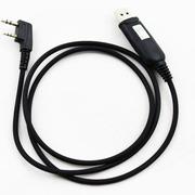 万华 对讲机写频线 USB写频线 K头通用写频线