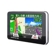 任我游 N718车载导航仪 内置4G 7英寸高清 FM调频 汽车车载导航仪 标配+8G卡