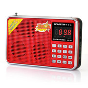 利视达 便携插卡小音箱收音机 老人mp3随身听晨练外放播放器 LD-802立体声振膜 大屏 红色UV光油