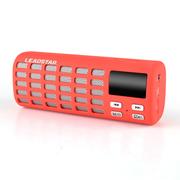利视达 MX016 户外无线NFC蓝牙音响插卡迷你音箱便携式多功能立体声音效低音炮 粉红色体感橡胶漆