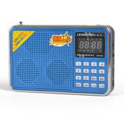 利视达 便携插卡小音箱收音机 老人mp3随身听晨练外放播放器 LD-802立体声振膜 大屏 蓝色UV光油