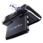 安视得 S8旗舰版行车记录仪流动固定测速三合一高清1080P夜视广角防轨道偏移电子狗一体机