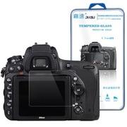 嘉速 尼康D750 单反相机专用高透防刮钢化玻璃保护贴膜