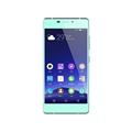 金立 S7 16GB 移动版4G手机(马尔代夫蓝)