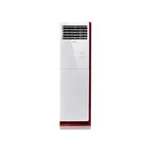 志高 KFR-50LW/BBP58+N3A 2匹P立柜式全直流变频 冷暧电辅柜机空调产品图片主图