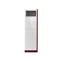 志高 KFR-72LW/BBP58+N3A 3匹P立柜式全直流变频 冷暧电辅柜机空调产品图片主图
