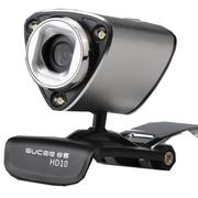 谷客 【高清带夜灯】高清摄像头带麦克风 台式电脑usb免驱视频 HD10银色