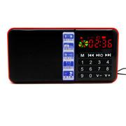大米 SD-111迷你便携式插卡收音机1.2寸迷你播放机多功能插卡音箱七彩数字屏幕显示 蓝色