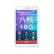 七彩虹 G808 八核 8英寸平板电脑(MTK MT6592/1G/16G/1280×800/联通3G/白色)