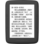博阅 T62电纸书 6英寸电子阅读器 第4代EINK电子墨水屏带前光触控 安卓智能WIFI电子书