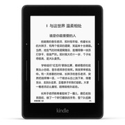 Kindle voyage 6英寸超高清电子墨水屏  4G 电子书阅读器旗舰版 黑色