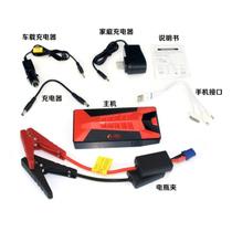 红冠 多功能汽车应急启动电源 启动宝车载移动电池电瓶充电器产品图片主图