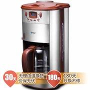东菱 DL-C100(XQ-688T) 家用滴漏式研磨咖啡机 全自动不锈钢带磨豆
