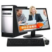 清华同方 精锐X200H-BI02 18.5英寸台式电脑(G1840 2G 500G  核心显卡 双PCI  前置4*USB WIN7)