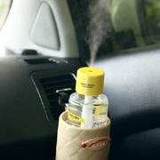 江起点 USB迷你矿泉水瓶盖加湿器 办公桌面/车载空气加湿机 保湿雾化器 粉红色
