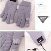优胜仕 USAMS智能蓝牙接电话手套针织保温双层加厚触屏 灰色
