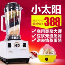 小太阳 TM-622现磨家用豆浆机榨汁机 商用多功能搅拌机辅食果汁机 磨浆机 小容量免预约 白色产品图片主图