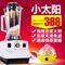 小太阳 TM-622现磨家用豆浆机榨汁机 商用多功能搅拌机辅食果汁机 磨浆机 小容量免预约 白色产品图片1